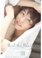 [SILK-019] Heal the Heart Ittetsu