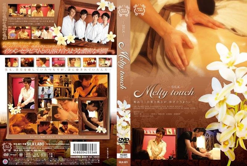 Melty touch 北条麻妃 前田陽菜