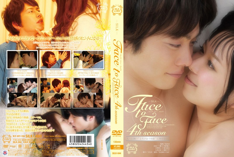 SILK-044 Face To Face 4th Season