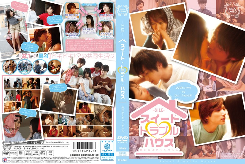 SILK-061 Sweet Trouble House Ayumi Mao