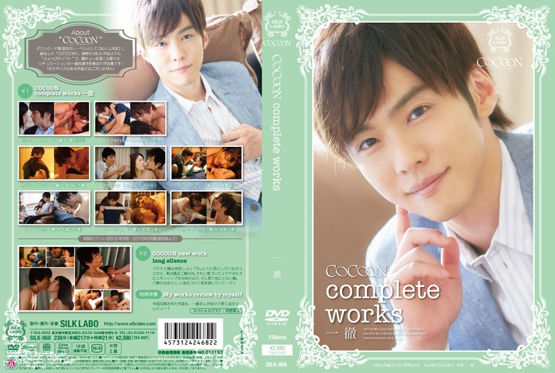 SILK-068 COCOON Complete Works Ittetsu