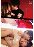 [SILK-073] Black Or White ITTETSU