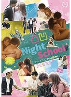 凸凹Night School