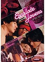 [SILK-109] Escalating Lovers
