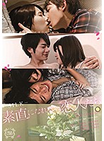 [SILK-113] Untameable Lovers 3rd Season