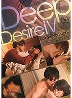 Deep Desire IV