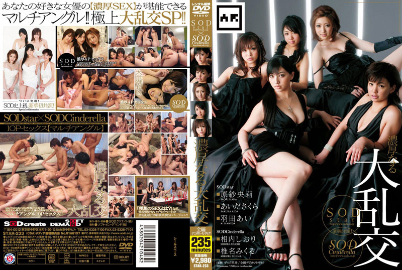 STAR-233 Gangbang Become Rich SOD Star ÌÑ SOD Cinderella
