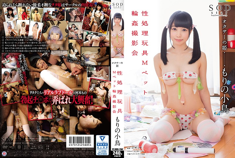 STAR-757 Morino Birds Of Processing Toy M Pet Gangbang Photo Session