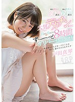 [STAR-965] Makoto Toda A Maximum Height Difference Of Over 30cm, And A Maximum Weight Difference Of Over 60kg 8 Hours Of Fucking From Morning Until Night With Massive Men With Giant Dicks Gullver-Sized Sex All The Way!
