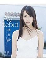 橘梨紗 AV debut(ブルーレイディスク)