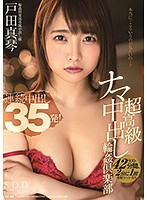 STARS-140 Gangbang Club Toda Makoto
