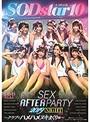【数量限定】SODstar 10 SEX AFTER PARTY 2019 〜クラブでハメハメヌキまくり編〜 豪華特典セット