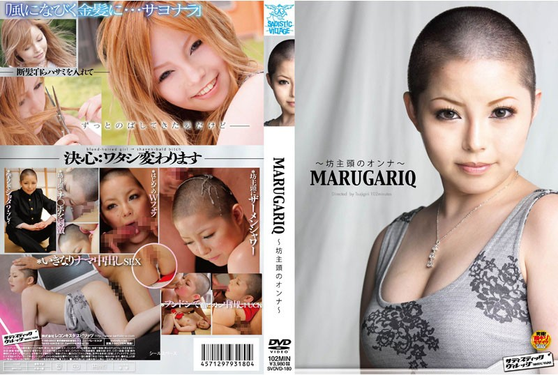 SVDVD-180 MARUGARIQ ~ ~ Shaven-headed Woman