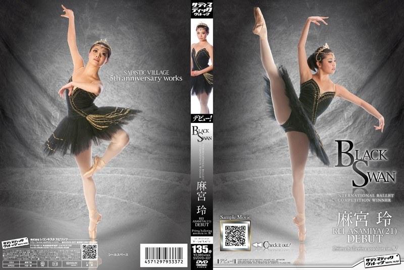 SVDVD-337 แบล็กสวอนอินเตอร์เนชั่นแนลผู้ชนะเลิศ BALLET REI ASAMIYA Prima Ballerina Assoluta ใน AV Asamiya Rei (21) DEBUT