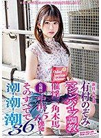 SVDVD-743 New Female Teacher Nozomi Arimura Machine Vibe Torture × Adjacency Triangular Wooden Horse × Dangerous Day Out 15 Barrage Tide At All That!tide!tide!36