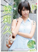 [SVOMN-079] Riku Minato