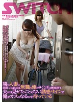 SW-071 Wife To Husband Curious Neighbor Is Waiting To Become A Male Sign Me In Temptation Never Showed My Port Ji ○ Unemployed Stay At Home During The Day From ~Tsu