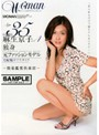 Age35 麻生京子 独身 元ファッションモデル VOL.4