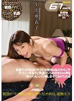 CST-018 Koide Enough To Go Nipples Chikubi Is Raised By Mase Slowly Carefully Fun Nipples Idi Is Favorite M Man Enough To Chikuni Precisely Because Sensitive I Akinuko
