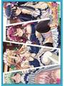 おしえて Re:メイド Complete Edition
