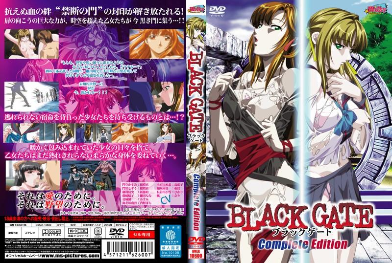 BLACK GATE ブラックゲート 姦淫の学園