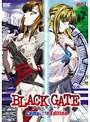 BLACK GATE Complete Edition