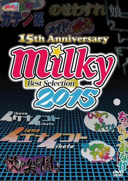 Milky Best Selection 2015