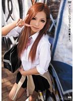 AUKG-051 - オレのセフレはギャルで○校○年生  - JAV目錄大全 javmenu.com