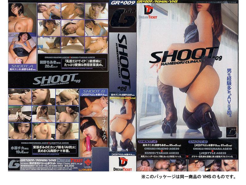 GRD-009 SHOOT 09