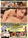 乳首快楽Men'sサロン VIP ROOM 4 4時間