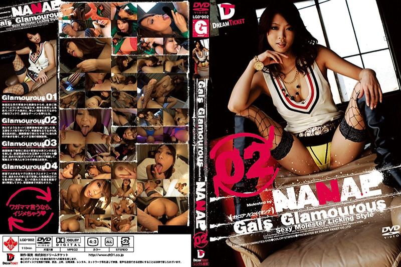 Gals Glamourous NANAE 02 (DOD)