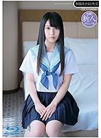 制服美少女と性交 森川涼花 (ブルーレイディスク) (BOD)