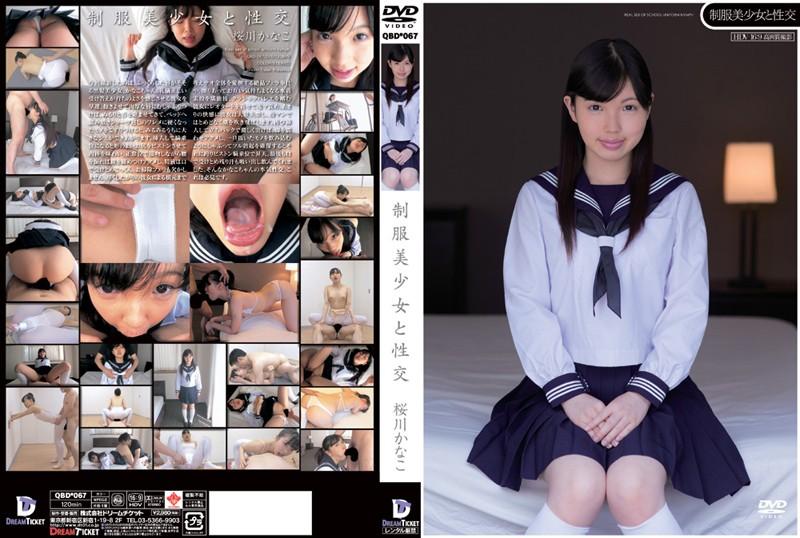 QBD-067 Fuck Sakuragawa Kanako Uniforms Girl