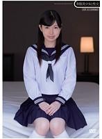 制服美少女と性交 桜川かなこ
