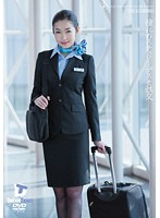 UFD-035 Ryu Eba Fuck With Stewardess Of Longing