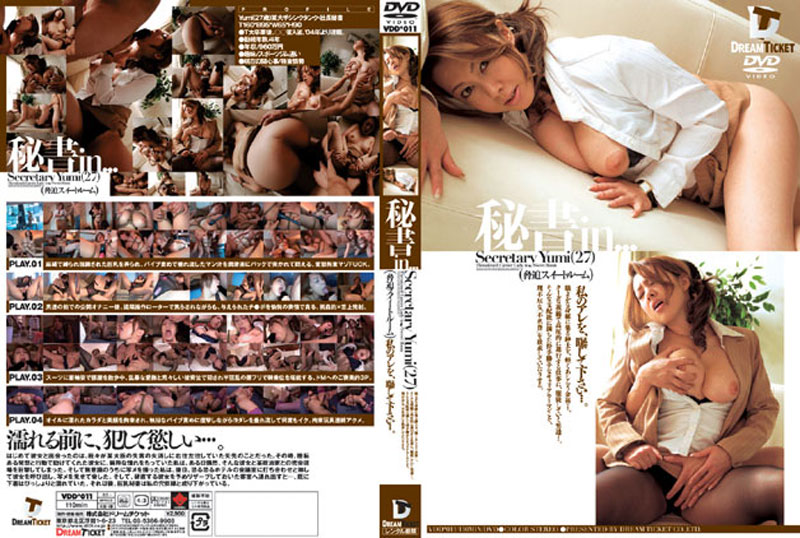 VDD-011 Secretary Yumi [suite Room Intimidation] In ... Secretary (27)