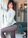女教師in… [脅迫スイートルーム] Teacher Saya(22) 雪見紗弥