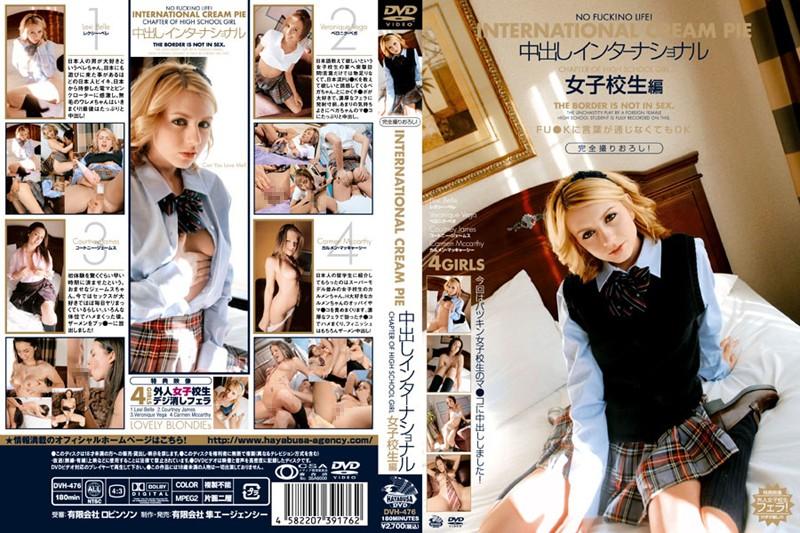 DVH-476 International School Girl Part Pies