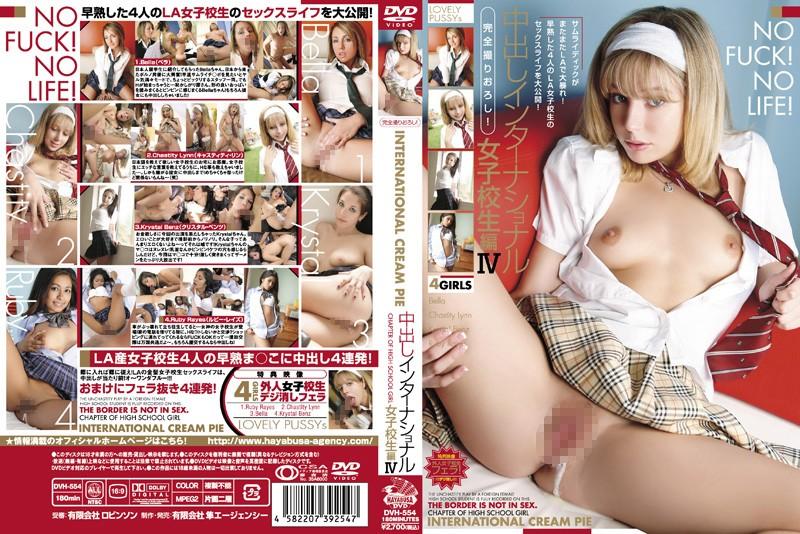 DVH-554 Chapter 4 High School Girls International Pies