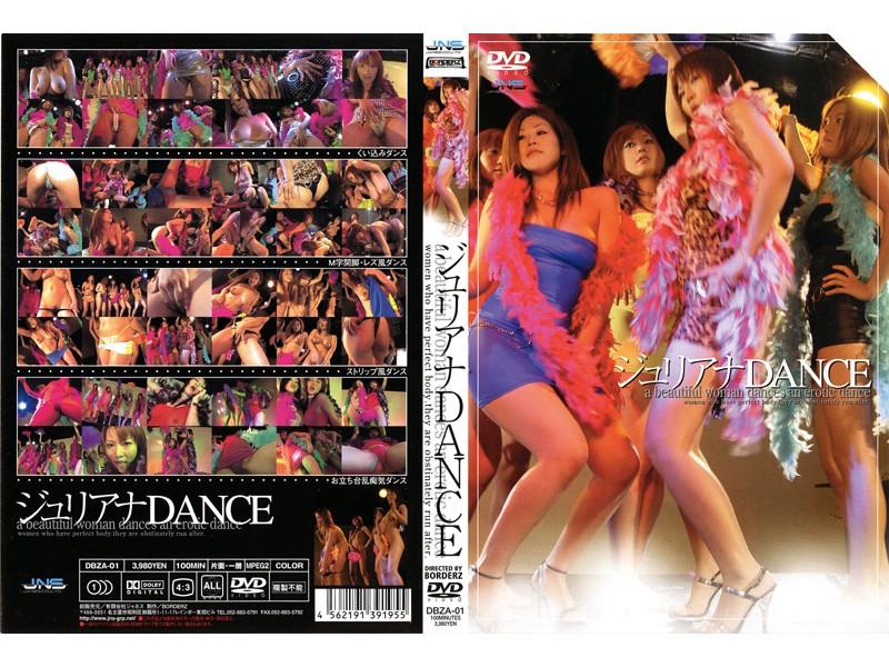 DBZA-01 Juliana DANCE