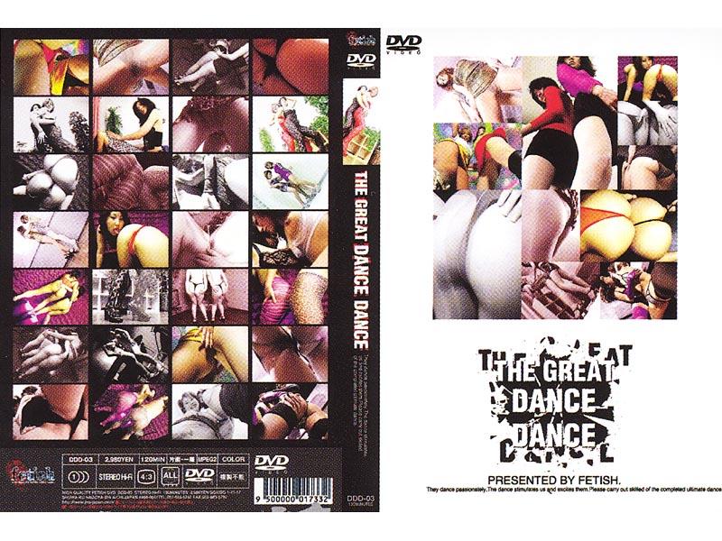 DDD-03 THE GREAT DANCE DANCE 3