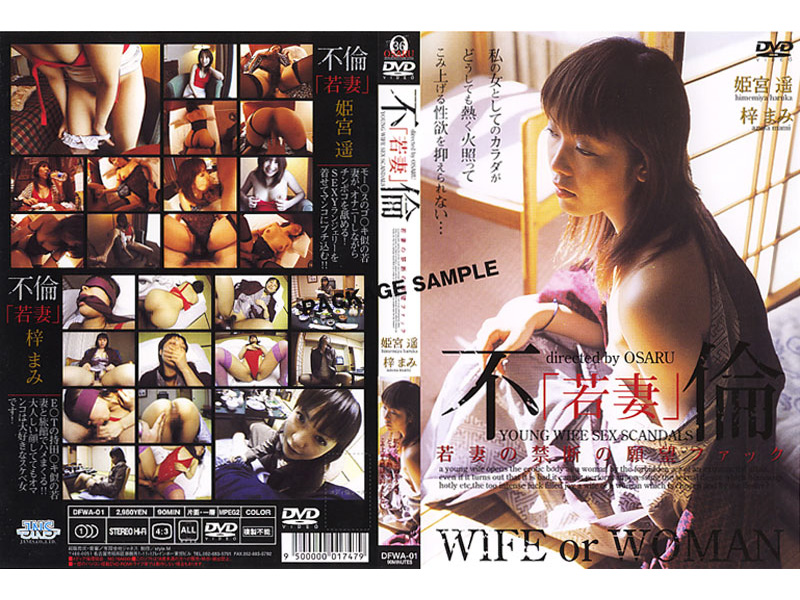 non 01 phosphate dfwa first wife rate