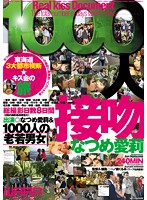 AVOP-252 1000 People Kiss Natsume Airi
