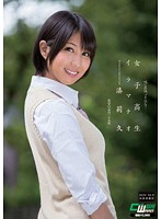 [CEN-033] School Girl Hardcore Blowjob - Riku Minato
