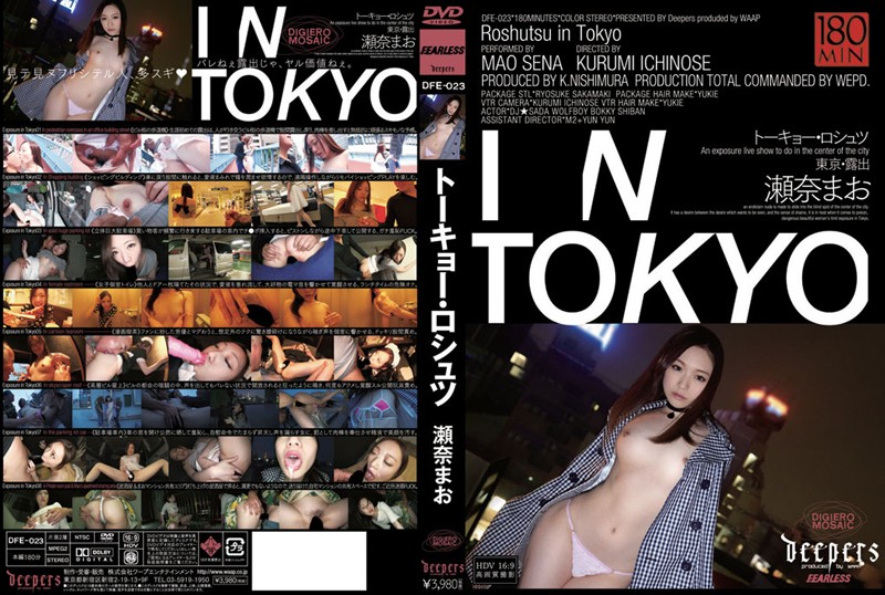 DFE-023 Tokyo Exposure Sena Mao