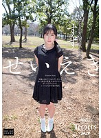 [DJE-046] Semen: My Favorite White Sauce - Suzu Ichinose