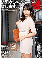 EKW-067 I Will Lend You The Key To M Man Kun's Apartment Ruka Inaba