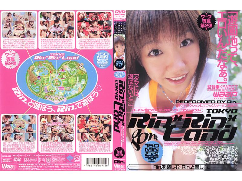 TOKYO Rin.*Rin.*Land (DOD)