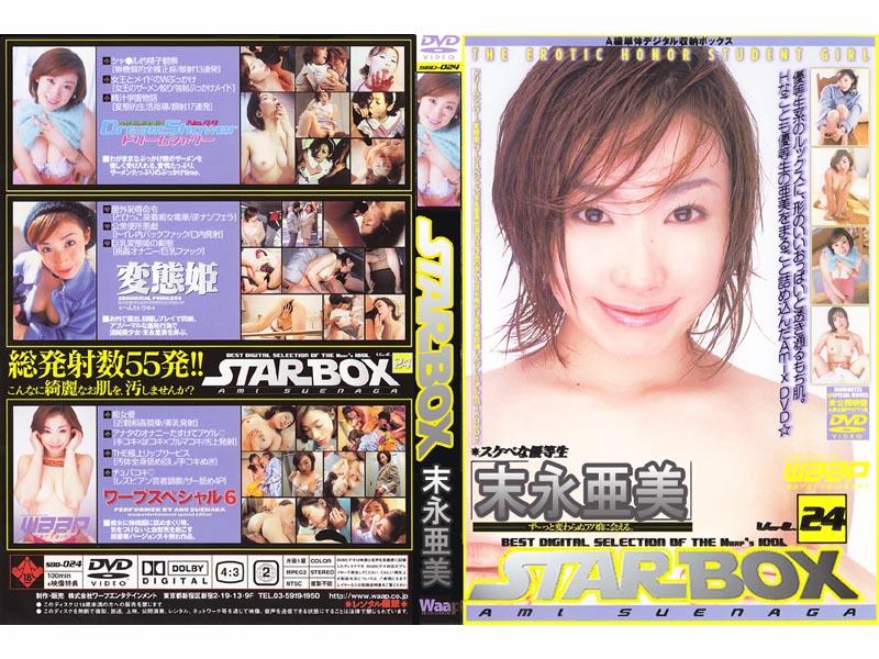 SBD-024 Ami Suenaga STAR BOX