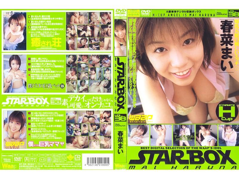 SBD-038 Mai Haruna กล่อง STAR